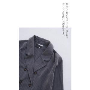 アウター ジャケット レディース ダブル セットアップ ストライプダブルジャケット・1月15日20時〜発売。##メール便不可 antiqua 11