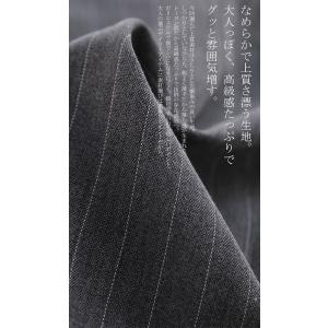 アウター ジャケット レディース ダブル セットアップ ストライプダブルジャケット・1月15日20時〜発売。##メール便不可 antiqua 07
