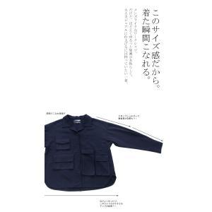 トップス シャツ 長袖 レディース オープンカラー セットアップ 開襟フィッシングシャツ・2月15日20時〜再販。##メール便不可|antiqua|06