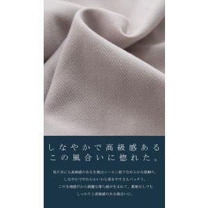 トップス シャツ 長袖 レディース オープンカラー セットアップ 開襟フィッシングシャツ・2月15日20時〜再販。##メール便不可|antiqua|08