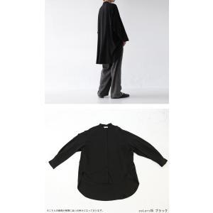 落ち感のある綺麗シルエット。一枚で様になる。スタンドカラーロングシャツ・5月9日20時〜発売。100ptメール便可|antiqua|13