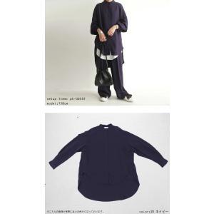 落ち感のある綺麗シルエット。一枚で様になる。スタンドカラーロングシャツ・5月9日20時〜発売。100ptメール便可|antiqua|18