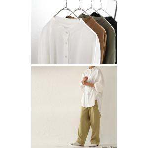 落ち感のある綺麗シルエット。一枚で様になる。スタンドカラーロングシャツ・5月9日20時〜発売。100ptメール便可|antiqua|03