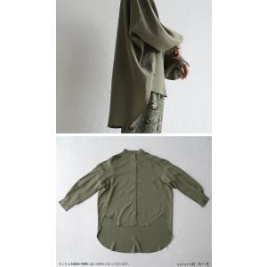 落ち感のある綺麗シルエット。一枚で様になる。スタンドカラーロングシャツ・5月9日20時〜発売。100ptメール便可|antiqua|10