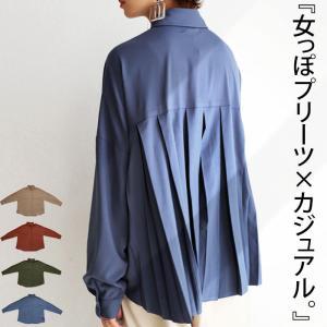 トップス レディース シャツ 長袖 ワイド プリーツ フラップポケットシャツ・4月29日20時〜発売。100ptメール便可|antiqua