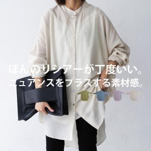 シャツ シアー レディース 長袖 シアーシャツ ロング ロングシャツ・7月15日0時〜発売。発送は7/20〜。80ptメール便可|antiqua