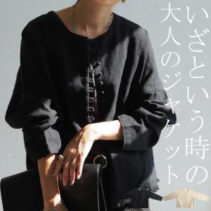 リネンジャケット ジャケット レディース アウター 送料無料・9月9日10時〜発売。メール便不可|antiqua