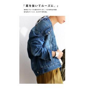 サイズ展開。鉄板シルエットの美デニムジャケット・フリンジ ノーカラー ##メール便不可|antiqua|12