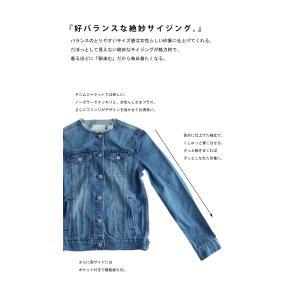 サイズ展開。鉄板シルエットの美デニムジャケット・フリンジ ノーカラー ##メール便不可|antiqua|05