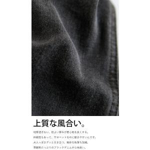 ワンピ ワンピース サロペット レディース ジャンスカ デニムストレッチサロペスカート・10月9日20時〜発売。##メール便不可|antiqua|07