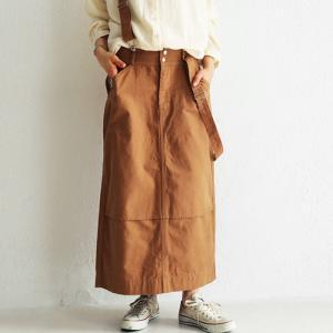 ボトムス スカート タイトスカート レディース 綿 綿100 サロペ サス付きハイウエストスカート・12月28日20時〜発売。##メール便不可|antiqua