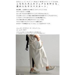 ボトムス スカート タイトスカート レディース 綿 綿100 サロペ サス付きハイウエストスカート・12月28日20時〜発売。##メール便不可|antiqua|02