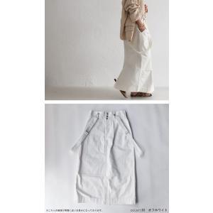 ボトムス スカート タイトスカート レディース 綿 綿100 サロペ サス付きハイウエストスカート・12月28日20時〜発売。##メール便不可|antiqua|06