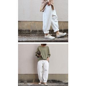 ボトムス パンツ レディース 綿 綿100 カラーパンツ カラーバルーンパンツ・2月15日20時〜発売。##メール便不可|antiqua|12