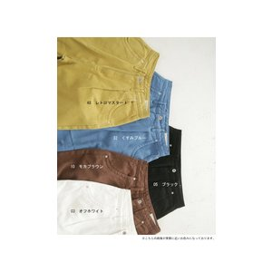 ボトムス パンツ レディース 綿 綿100 カラーパンツ カラーバルーンパンツ・2月15日20時〜発売。##メール便不可|antiqua|03