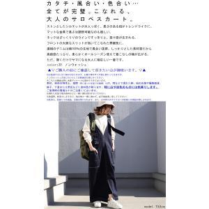 サロペット サロペットスカート レディース デニム サロペットデニムスカート・6月6日20時〜発売。メール便不可|antiqua|02