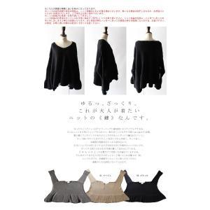 フレア ニット knit トップス  裾フレアデザインニット・再再販。「G」##メール便不可|antiqua|02
