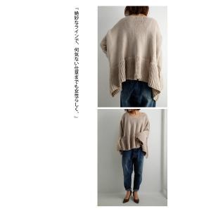 フレア ニット knit トップス  裾フレアデザインニット・再再販。「G」##メール便不可|antiqua|11