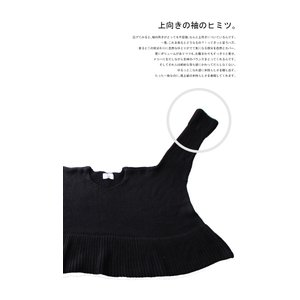 フレア ニット knit トップス  裾フレアデザインニット・再再販。「G」##メール便不可|antiqua|05