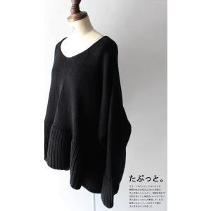フレア ニット knit トップス  裾フレアデザインニット・再再販。「G」##メール便不可|antiqua|06