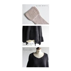フレア ニット knit トップス  裾フレアデザインニット・再再販。「G」##メール便不可|antiqua|07