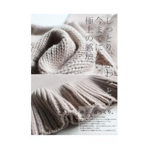 フレア ニット knit トップス  裾フレアデザインニット・再再販。「G」##メール便不可|antiqua|09
