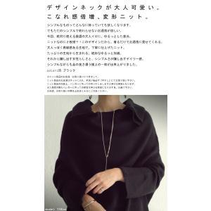 大人可愛い他にはない襟デザイン。デザインニット・再販。##「G」メール便不可|antiqua|02
