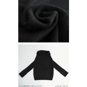 大人可愛い他にはない襟デザイン。デザインニット・再販。##「G」メール便不可|antiqua|07