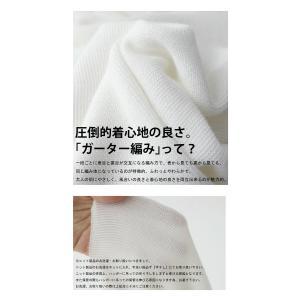 ニット トップス ドルマン ガーター編み 半袖 変形ニットトップス・5月15日20時〜再再販。「G」(100)メール便可|antiqua|15