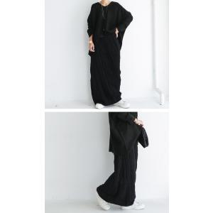 ボトムス スカート ケーブルニット 変形 モードニットスカート・11月10日20時〜発売。##メール便不可|antiqua|04