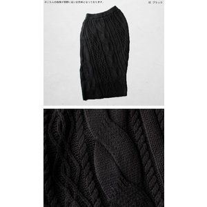 ボトムス スカート ケーブルニット 変形 モードニットスカート・11月10日20時〜発売。##メール便不可|antiqua|05