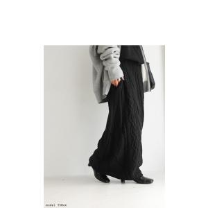 ボトムス スカート ケーブルニット 変形 モードニットスカート・11月10日20時〜発売。##メール便不可|antiqua|06