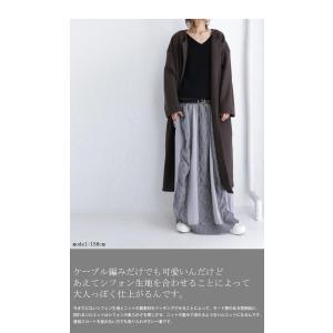 ボトムス スカート シフォン 異素材切替スカート・##メール便不可|antiqua|13