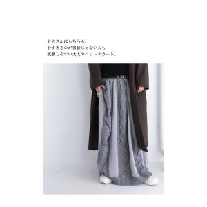 ボトムス スカート シフォン 異素材切替スカート・##メール便不可|antiqua|04