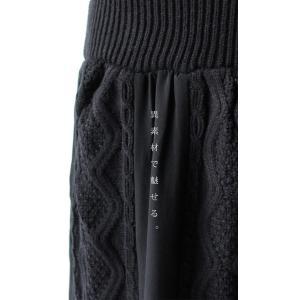 ボトムス スカート シフォン 異素材切替スカート・##メール便不可|antiqua|05