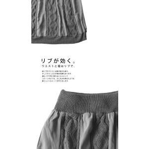 ボトムス スカート シフォン 異素材切替スカート・##メール便不可|antiqua|08