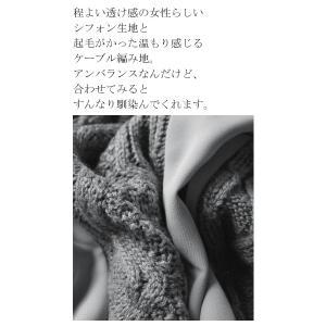 ボトムス スカート シフォン 異素材切替スカート・##メール便不可|antiqua|09
