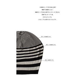 トップス ニット ボーダー Vネック コクーンニット・2月9日20時〜発売。(100)メール便可|antiqua|11