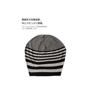 トップス ニット ボーダー Vネック コクーンニット・2月9日20時〜発売。(100)メール便可|antiqua|06