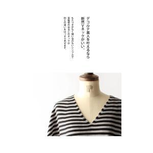 トップス ニット ボーダー Vネック コクーンニット・2月9日20時〜発売。(100)メール便可|antiqua|08