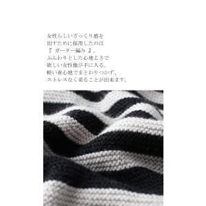 トップス ニット ボーダー Vネック コクーンニット・2月9日20時〜発売。(100)メール便可|antiqua|09