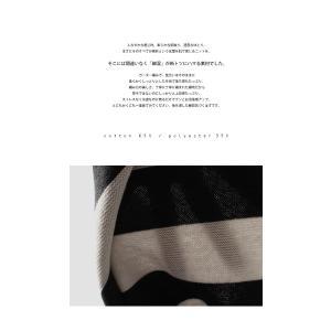 トップス ニット ボーダー Vネック コクーンニット・2月9日20時〜発売。(100)メール便可|antiqua|10