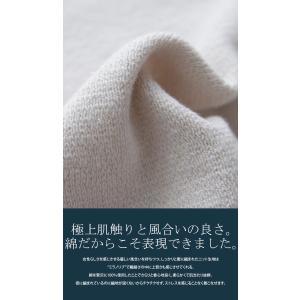 トップス ニット 綿 コットンニット ワイド Vネックワイド綿ニット・2月9日20時〜発売。##×メール便不可|antiqua|11