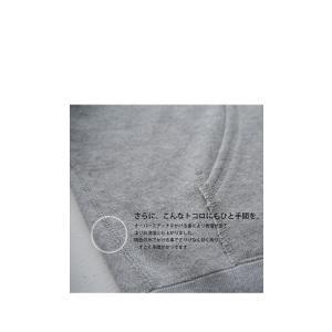 アウター パーカー 長袖 レディース 綿 綿100% トップス 裏毛ZIPパーカー・11月9日20時〜再販。##メール便不可|antiqua|09