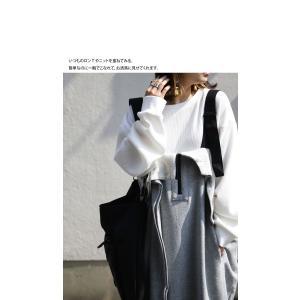 サロペット ワンピース レディース 綿 綿100% 裏毛 変形サロペスカート・12月28日20時〜再販。「G」##メール便不可|antiqua|12