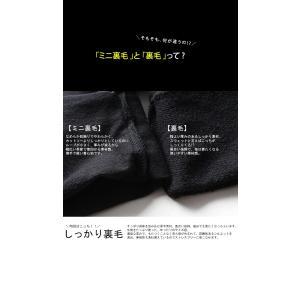 サロペット ワンピース レディース 綿 綿100% 裏毛 変形サロペスカート・12月28日20時〜再販。「G」##メール便不可|antiqua|09