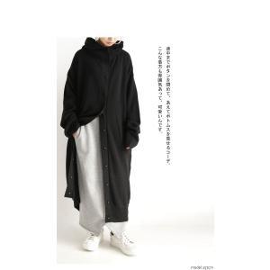 アウター コート ノーカラー 長袖 レディース フードニットコート・9月28日20時〜発売。##メール便不可|antiqua|13
