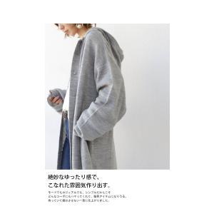 アウター コート ノーカラー 長袖 レディース フードニットコート・9月28日20時〜発売。##メール便不可|antiqua|16