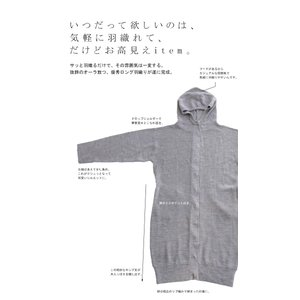 アウター コート ノーカラー 長袖 レディース フードニットコート・9月28日20時〜発売。##メール便不可|antiqua|07