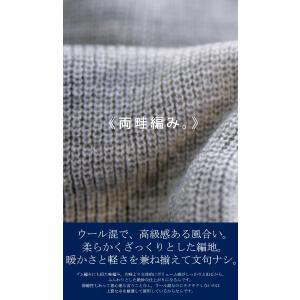 アウター コート ノーカラー 長袖 レディース フードニットコート・9月28日20時〜発売。##メール便不可|antiqua|08